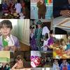 Благотворительный Фонд развития города Тюмени