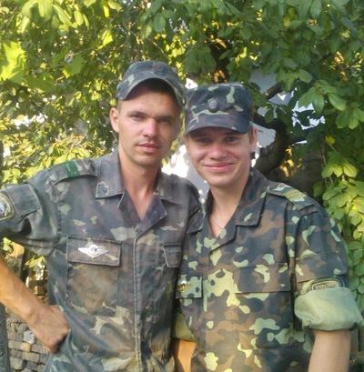 Валерий Зубаль, 26 марта 1996, Андреевка, id149579080
