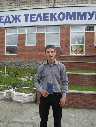 Максим Свитавский, 26 ноября , Новосибирск, id33523559