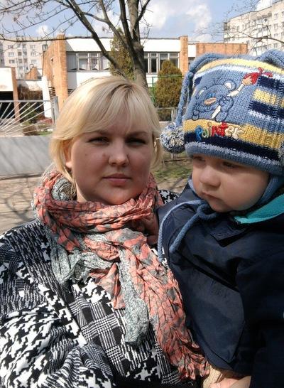 Вероника Радькова, 20 октября 1983, Гомель, id185324601