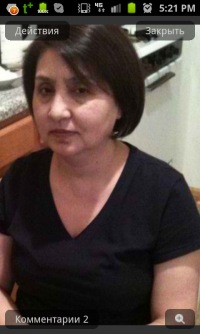 Djamila Rakhmatova, 13 октября 1998, Киев, id177230670