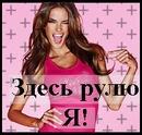 Лена Мазитова, 4 февраля 1990, Ижевск, id183278672