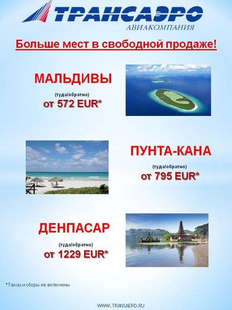 Продажа онлайн касс в омске