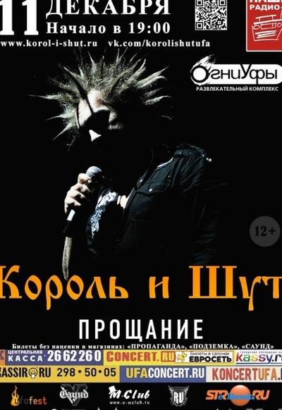 Павел Савилов, 17 декабря 1987, Салават, id1515238