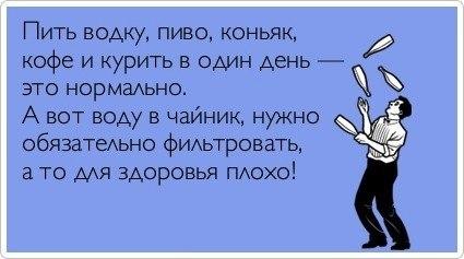 http://cs308416.userapi.com/v308416340/29fd/_Da3_Ck6tLQ.jpg