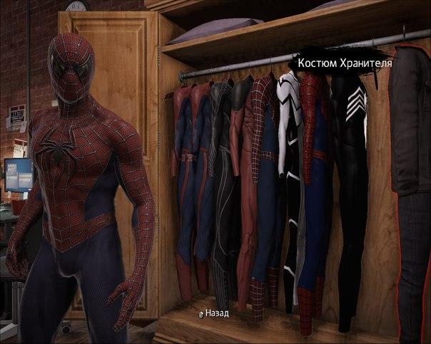 Костюмы В Игре Новый Человек Паук