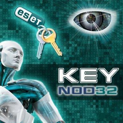 Ключи для ESET Smart Security - Обновление NOD32