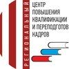 ***РЦПК ТулГУ*** -официальная страница