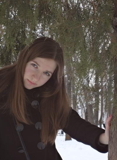 Екатерина Романова, 10 ноября , Арзамас, id53178148