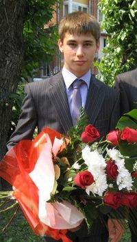 Артём Дьяков, 17 октября , Томск, id146465228