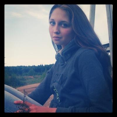 Софья Беседина, 7 февраля , Москва, id44785276