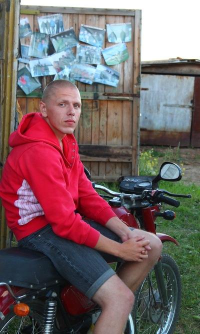 Александр Мальцев, 20 февраля 1991, Киров, id23423780
