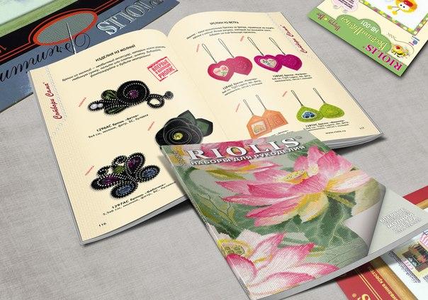 Вышел в свет каталог РИОЛИС 2012/2(21).  В нем вы найдете более 60 новых работ, среди которых наборы для вышивания...
