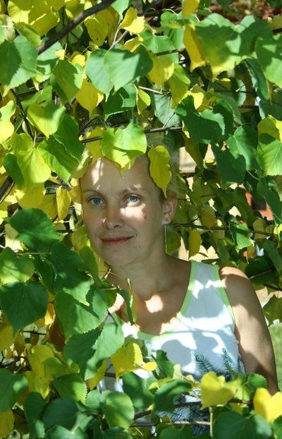 Ольга Пономарёва, 1 мая 1973, Новосибирск, id196207062