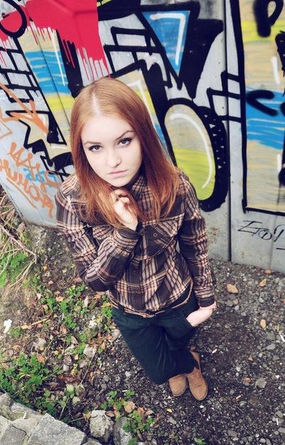 Анастасия Дашко, 9 сентября , Москва, id123406191