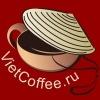 Вьетнамский кофе в НН