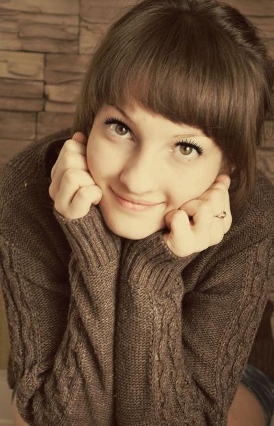 Полина Логвинова, 25 июля , Новосибирск, id220091509