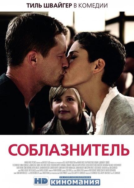 смотреть фильмы 2014 года онлайн бесплатно в хорошем качестве hd 720 2014