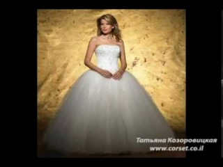 Свадебные юбки от Татьяны Козоровицкой