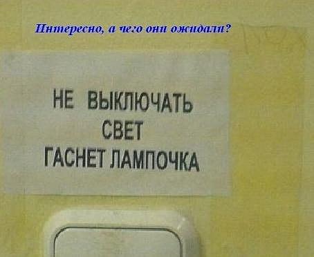Эту страну не победить ))))))