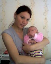 Регинчик Акрамова, 26 сентября 1991, Красноярск, id141948760
