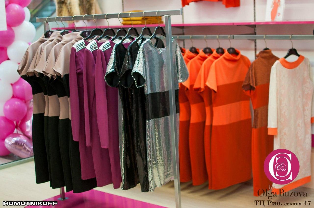 Магазин одежды ольга 1