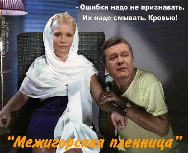 Госдеп США призвал освободить Тимошенко - Цензор.НЕТ 3679
