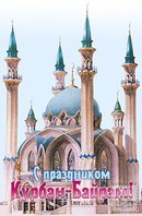 Мечеть Кул Шариф Кому-то пдарила.