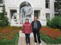 Татьяна Шкоденко, 21 мая 1976, Кисловодск, id176724622