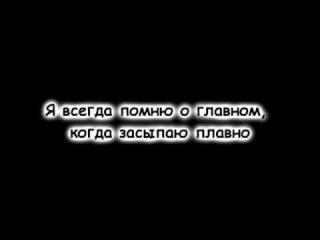 ������� - � ������ ����� � ������� - ����� �����(�����)