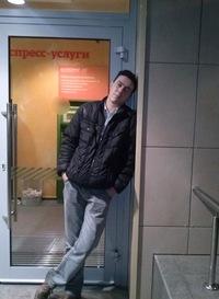 Дима Трофимов
