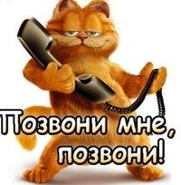 Николай Хрустков, 28 декабря 1981, Самара, id163412452