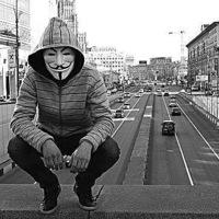 Дмитрий Бакаев, 6 июня , id166426599