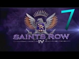 Saints Row IV [Admiral Krausz пососал в машине xD] #7