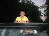 Тимур Савченко, 19 июня 1997, Славянск, id167050721