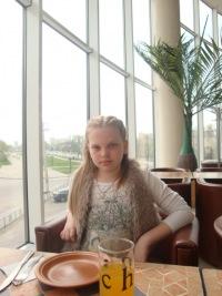 Юлия Юрасова, 3 июня , Северодонецк, id177808163
