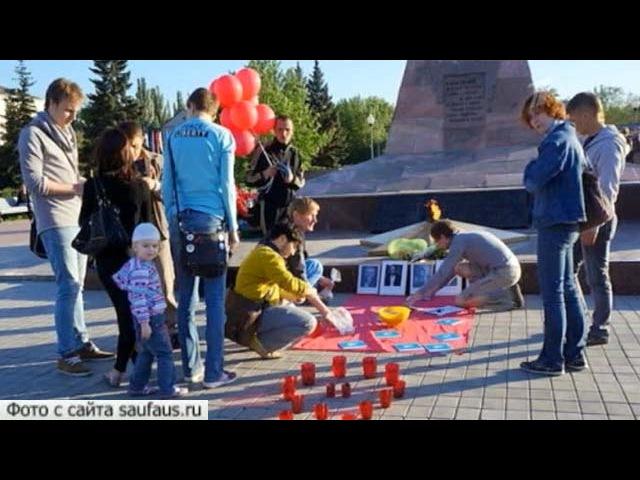 В Тольятти представители секс-меньшинств возложили к Вечному огню презерват