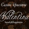 "Салон красоты ""Valentina: beauty&happiness"""
