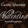 """Салон красоты """"Valentina: beauty&happiness"""""""