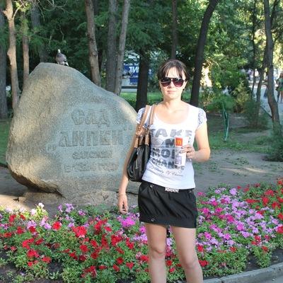 Ольга Пигалова, 28 июня 1986, Балаково, id52280794