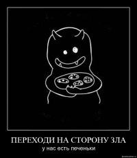 Иван Один, 18 октября 1989, Буденновск, id177442302