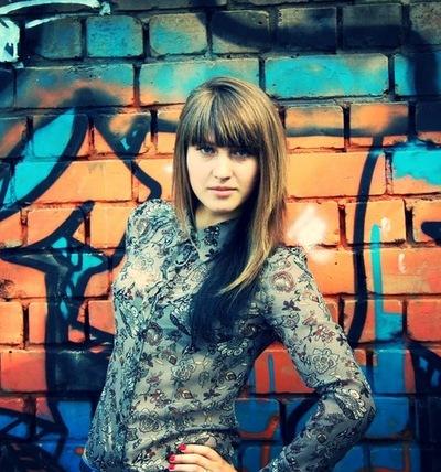 Мария Майстренко, 19 октября , Бийск, id63512519