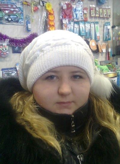 Катя Лысенко, 7 декабря 1988, Луганск, id179153292