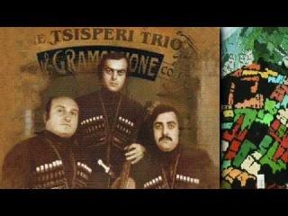 ცისფერი ტრიო - იმერეთის ნიავო (Cisferi Trio)