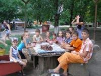 Олег Мороз, 6 июля , Краматорск, id76102490