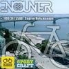 ENCOUNTER: ВелоТочки