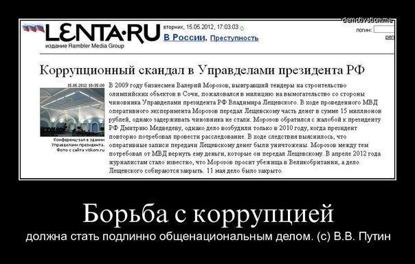 И на фотошоп бесплатно cs2 русском с