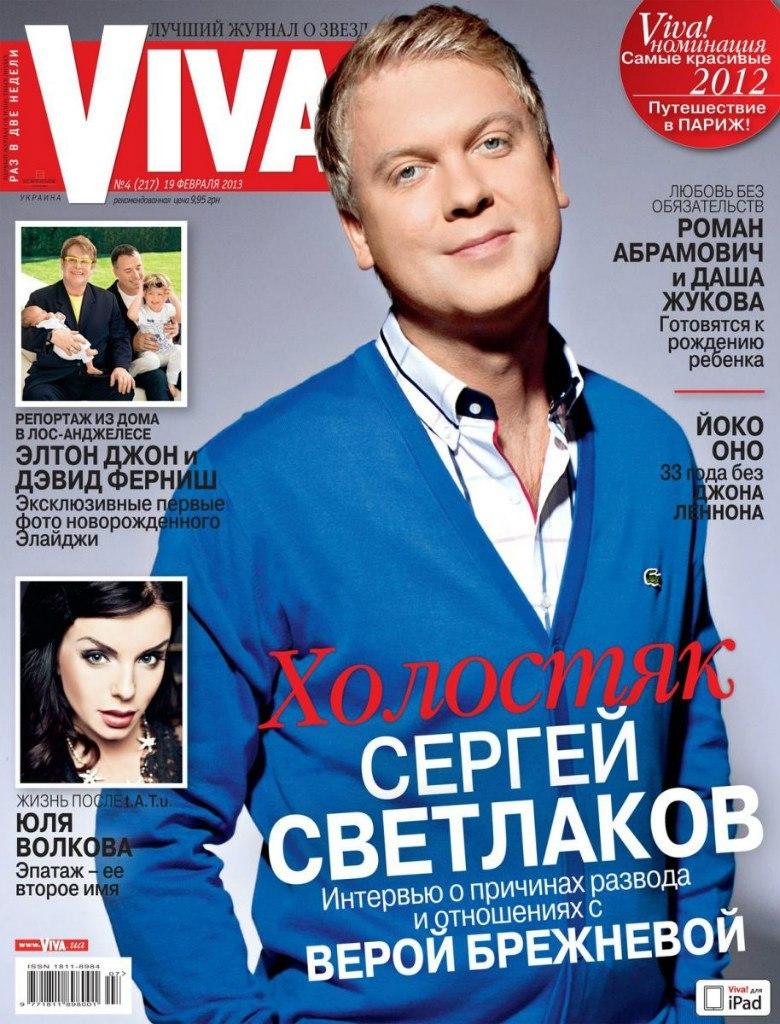 All julia us volkova about