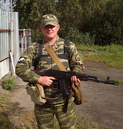 Александр Шахов, 6 ноября , id44417413