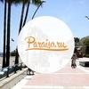Paraiso.ru - портал об Испании